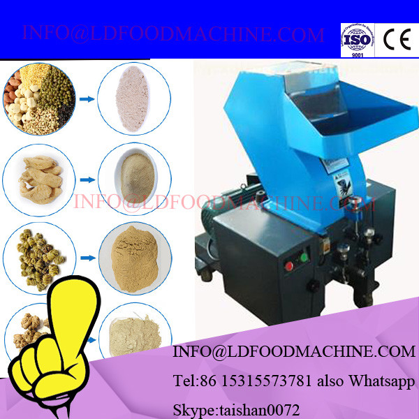New desity for 2017 High quality crusher for herbs ,cinnamon crushing machinery ,dry coarse herb crusher