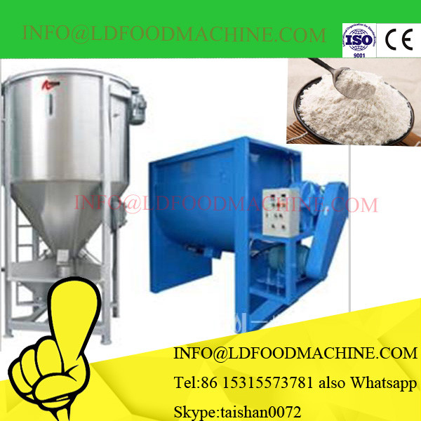 LDice swinging blending equipment
