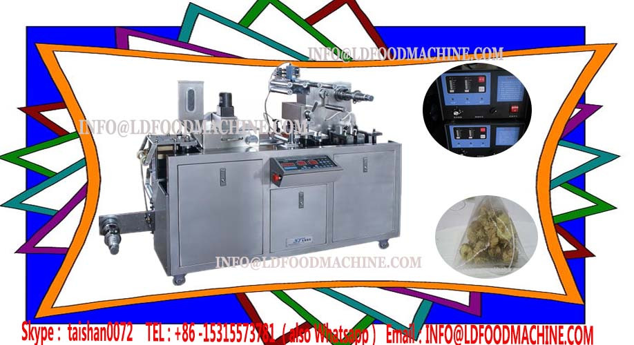 Industrial High Standard Sugarpackmachinery with Heat Sealer Capsule Price