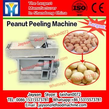 Dry peanut peeler
