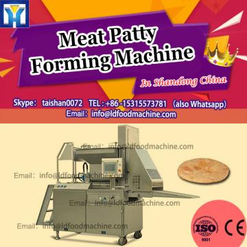 Mini automatic burger Patty make machinery, hamburger maker