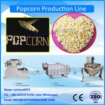 High Efficiency Factory Price Industrial Popcorn make machinery