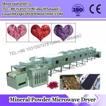 Melting super-fine SiO 2 powder micro-fine quartz powder tunnel microwave drying sterilization machine