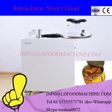 Cheap price glass bottle sterilizer/autoclave for glass bottle/horizontal steam sterilizer