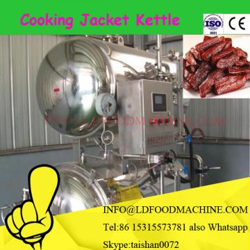 industrial automatic operated food Cook jacked kettle with mixer