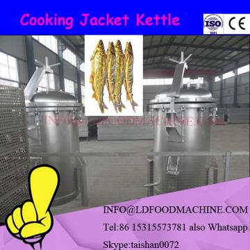 Gas Steam Electric heating stainless steel gas Cook jacketed kettle with mixer for Cheese sauce