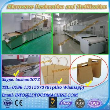 CE/ISO microwave certificate industrial fruit drying machinery