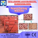 Latest FPGA Processing System peeled broad beans color sorter/sorting machinery