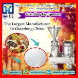 Stainless Steel New Industrial Powdered Sugar Milling machinery
