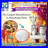 China Hot Sale Cosmetic Turmeric Powder Electric Grinding Mill