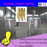 Industrial jam sauce paste gas heating automatic agitating wok