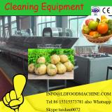 Professional Vegetable and Fruit Air Bubble Washing machinery