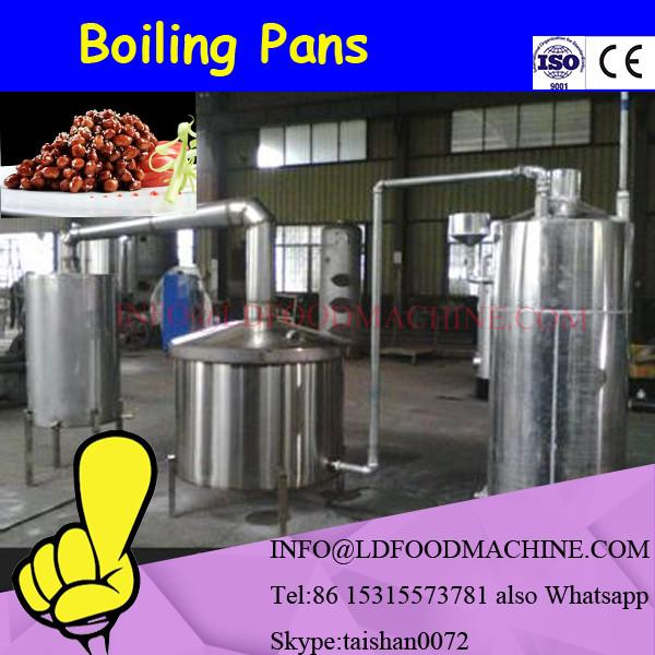 steam food processing jacket kettle equipment #1 image