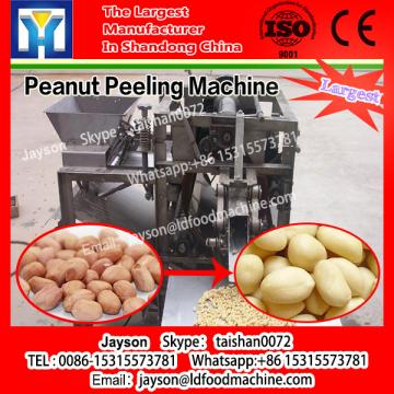 Dry able small peanut peeling machinery 100 - 150kg / h Low Damage Rate