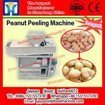 100 - 150kg / h Wet LLDe Red Coated Plant Peanut Peeling machinery 0.75kw