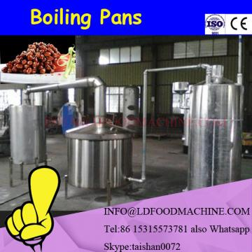 steam food processing jacket kettle equipment