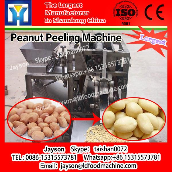 Stainless Steel Automatic Soak Peanut Peeling machinery Silver #1 image