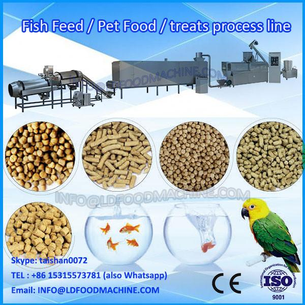 floating fish food extruder double screw #1 image