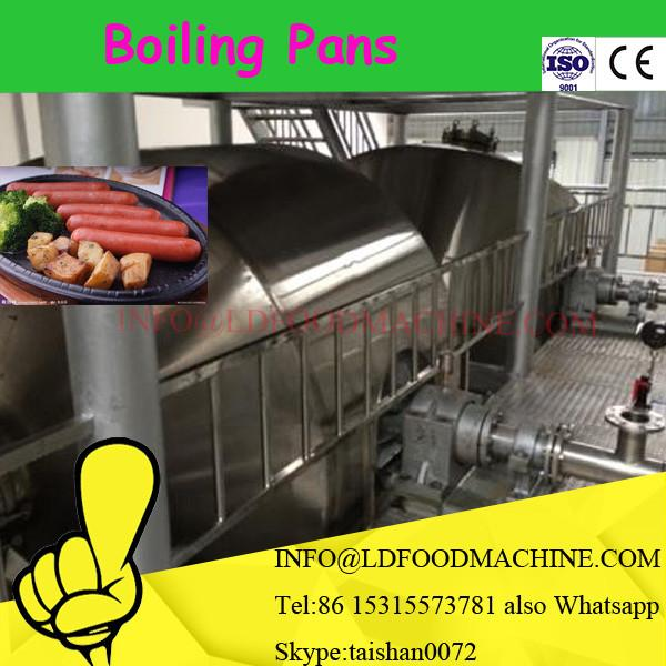 200L steam jacketed kettle with mixer for cake make #1 image