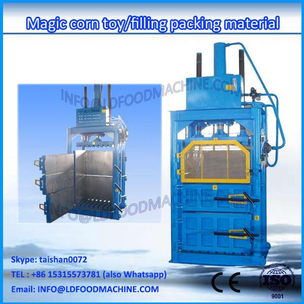 Ball Fibre Filling machinery|Filling machinery for pillow|Cushion filling machinery #1 image